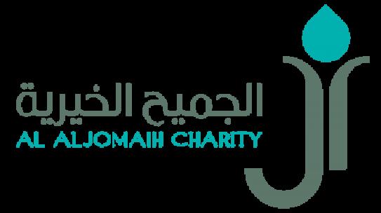 مؤسسة آل الجميح الخيرية