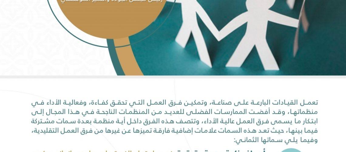 Screenshot_٢٠٢١٠٣٠٧-٢١٥٨١٢_WPS Office